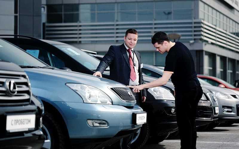 Комисионная продажа авто